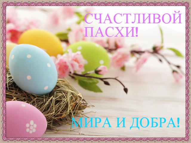 fonstola.ru-92454